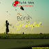 Being Grateful (Spoken Words)