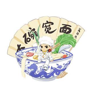 [Single] Kris Wu (Wu Yi Fan) - Big Bowl Thick Noodles (MP3) full zip rar 320kbps