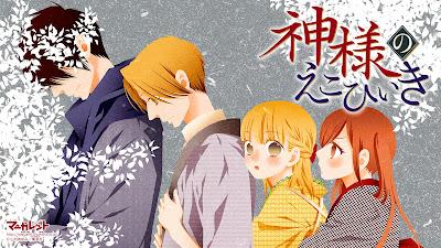 Kami-sama no Ekohiiki de Ayumi Komura