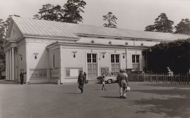 "1973 год. Юрмала. Дзинтари. Улица Турайдас, 1. Возле малого (закрытого) концертного зала ""Дзинтари"""