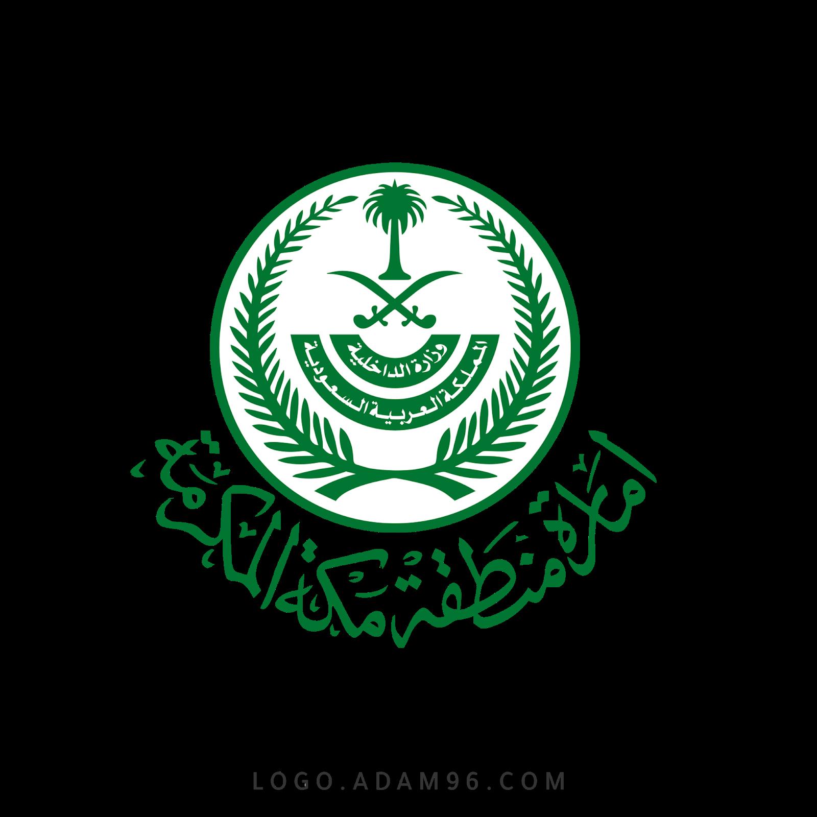 امارة منطقة مكة المكرمة