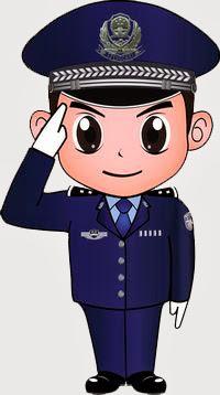 Selamat datang di PoliceOnline.Biz