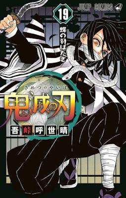 Manga: El tomo 19 de Kimetsu no Yaiba llega a un millón de ventas en una semana