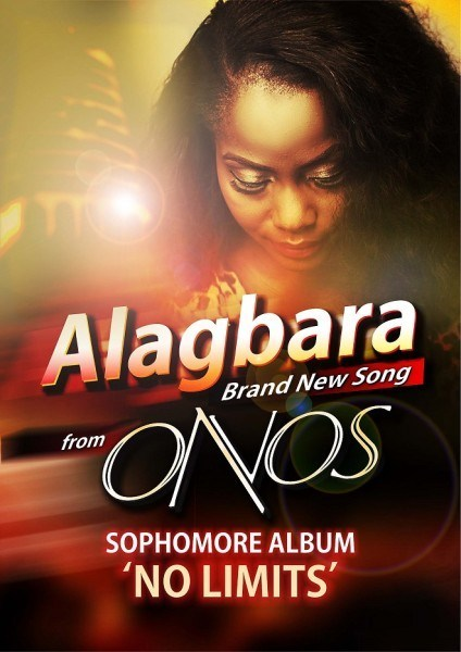 Onos - Alagbara Lyrics