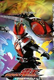 Kamen Rider Den O - Siêu Nhân Kamen Rider Den O VietSub
