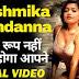 Rashmika Mandana Childhood, Bikini, Swimsuit, Glamour, Family, Night Par...