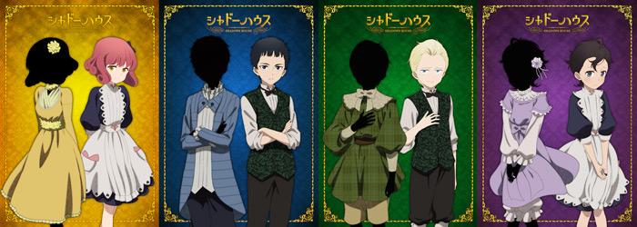 Shadow House anime - reparto