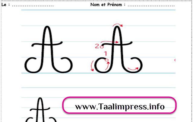 كراسة لتعلم الكتابة باللغة الفرنسية للقسم الثالث والرابع ابتدائي