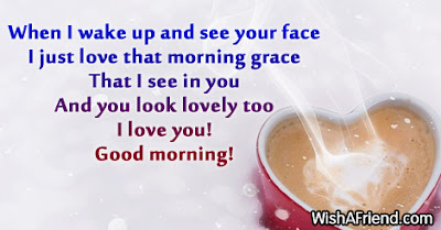 good-morning-image-with-message-for-beautiful-wife