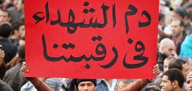 قصيدة لرشيد العيرج:جنود طالهم النسيان
