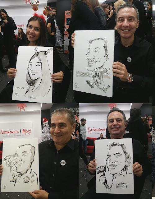 Caricatures event, corporate event caricatures  Εταιρική εκδήλωση για το προσωπικο με καρικατούρες  συνέδρια, ημερίδες, σεμινάρια Εκδηλώσεις καρικατούρας,