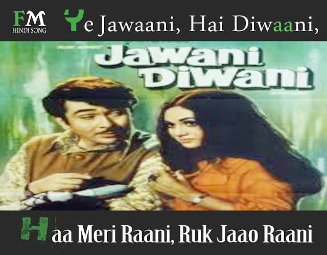 Ye-Jawaani,-Hai-Diwaani-Haa-Meri-Raani-Ruk-Jaao-Raani-Jawani-Diwani-(1972)