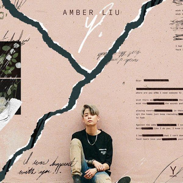 Amber Liu – y? – EP