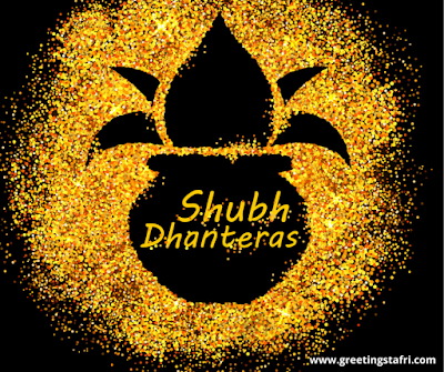 Dhanteras images wishes