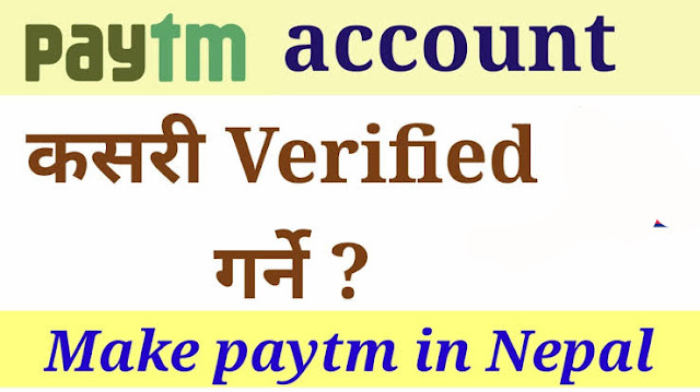 How-to-create-a-PAYTM-account-in-Nepal