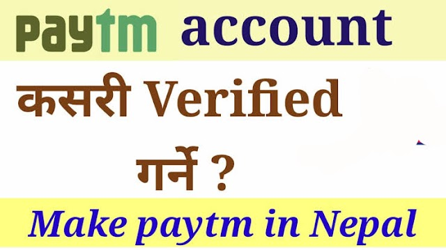 How to create a PAYTM account in Nepal