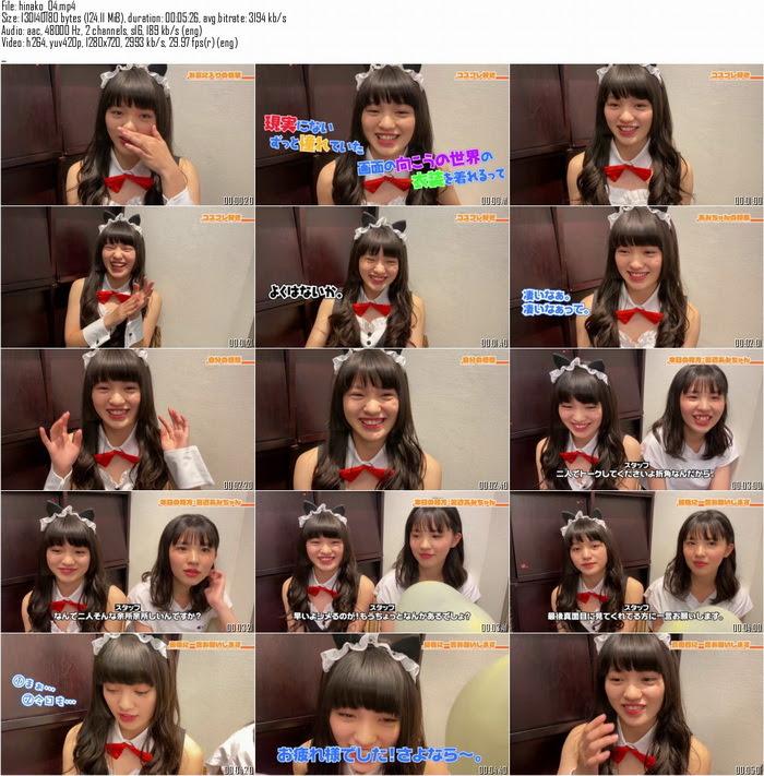 [Minisuka.tv] 2020-09-24 Hinako Tamaki & Regular Gallery MOVIE 04 [124.1 Mb] minisuka-tv 05280