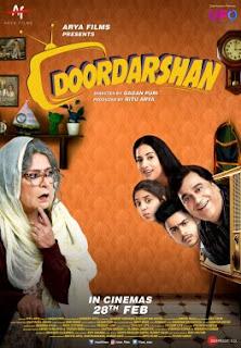 Door Ke Darshan Doordarshan 2020 Hindi Movie