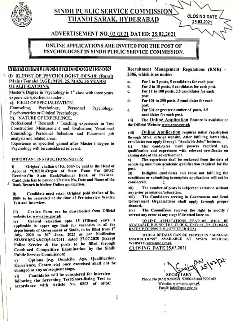 SPSC – SINDH PUBLIC SERVICE COMMISSION (AD NO. 022021) Latest Jobs Advertisement – Apply Online