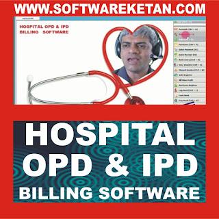 Hospital OPD-IPD Billing Software Download Demo Free