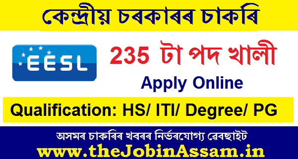 EESL Recruitment 2020: Apply Online For 235 Various Posts