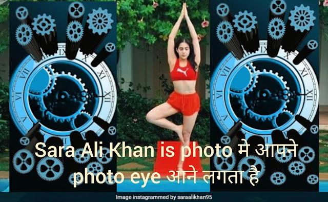 Sara Ali Khan is photo मे आपने photo eye आने लगता है