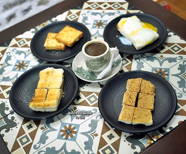 Luckin Kopi Petaling Street Menu - Breakfast Selection