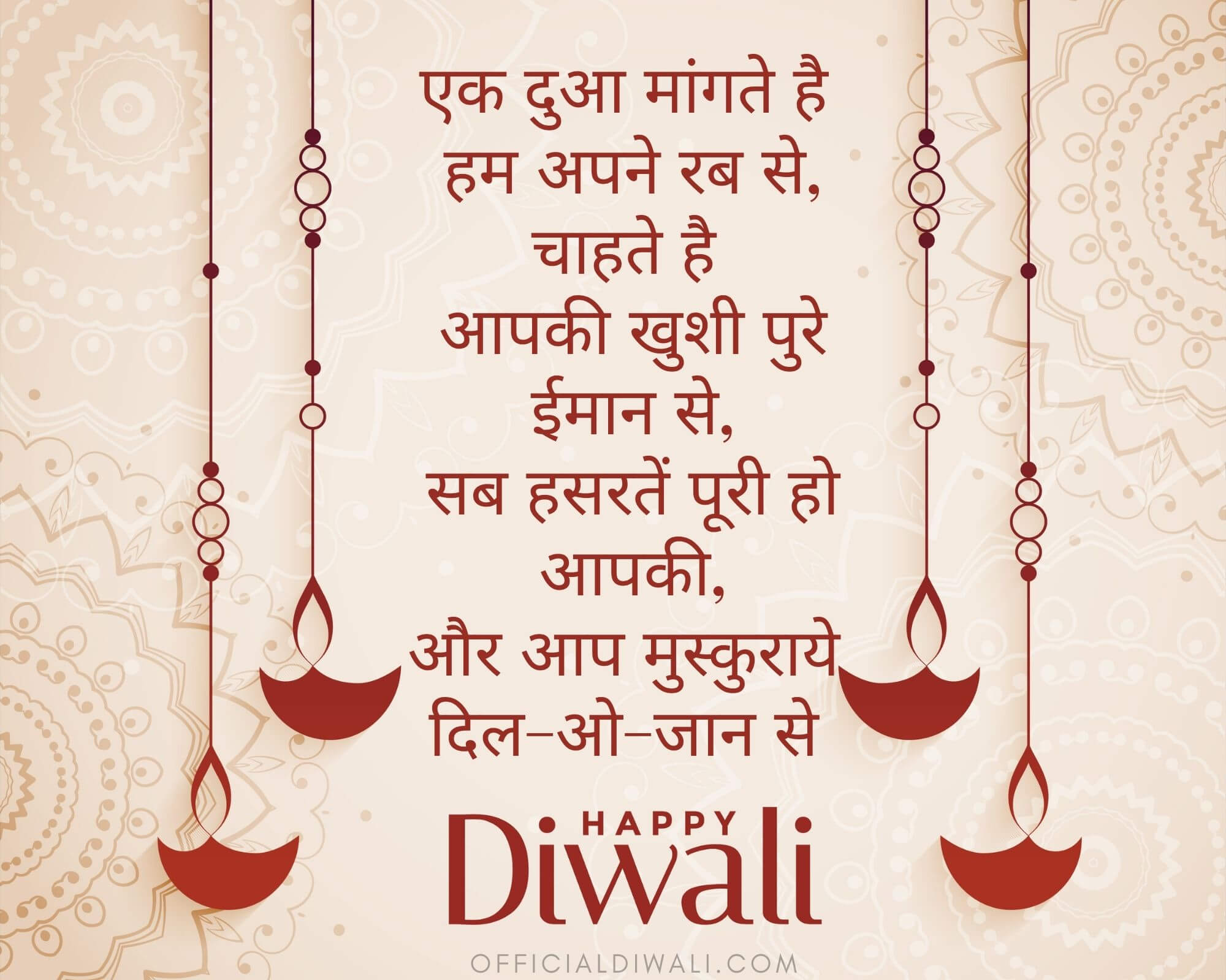 Happy Diwali papaji in hindi officialdiwali.com