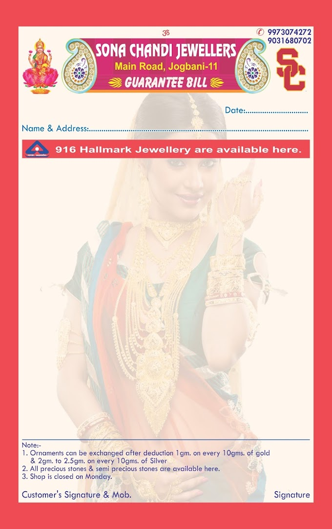 Sona Chandi Jewellers Bill