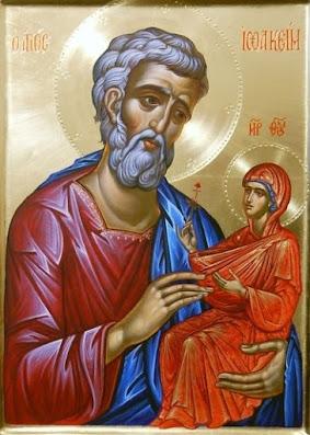 Ο Άγιος Ιωακείμ ο δίκαιος