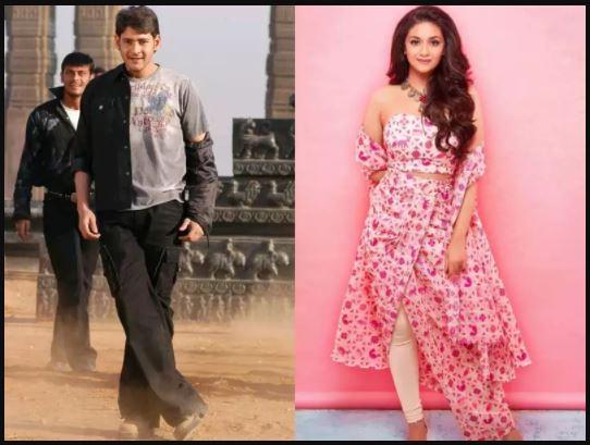 Sarkaru Vaari Paata Actress: Mahesh Babu to romance Keerthy Suresh in movie