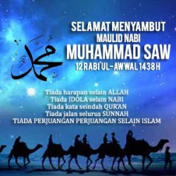 Ucapan DP BBM Maulid Nabi Muhammad 1440 2018 2019