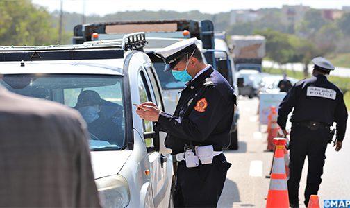 taroudantpress   فرض حالة الطوارئ الصحية .. توقيف 2940 شخصا خلال ال24 ساعة الماضية  تارودانت بريس