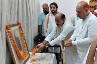 congress-tribute-ex-cm-chanrashekhar-singh