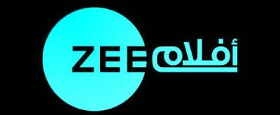 تردد قناة زي أفلام على قمر النايل سات 2021