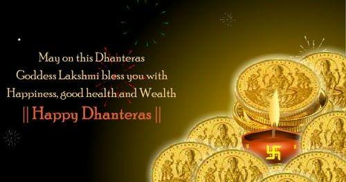 happy-dhanteras-images