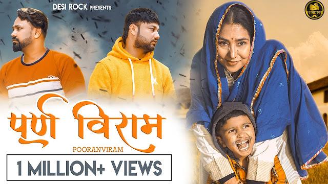 Mere Hoth Jo Khule Toh Tera Naam Aave Lyrics In Hindi & English   Akki Aryan