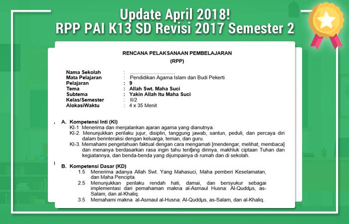 RPP PAI Kurikulum 2013 SD Revisi 2017 Semester 2