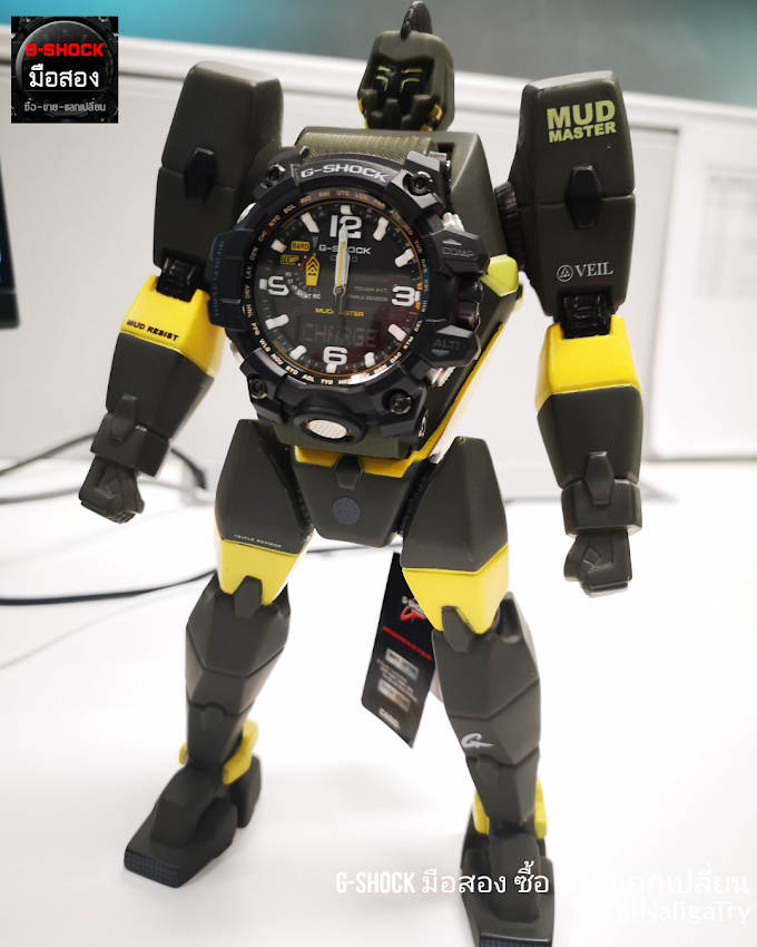 G-Shock x VEIL x adFunture Master of G MudMaster