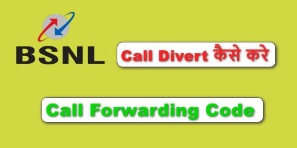 BSNL Call Divert