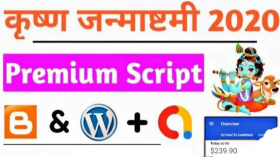 Krishna Janmashtmi Wishing Script For Blogger 2020