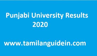 Punjabi University Results 2020 | PBI Uni Result B.sc, B.com, B.A Exam date check -www.tamilanguidein.com