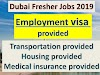 Fresher Jobs in Dubai 2019 | Jobs In Dubai For Fresher | Apply Now