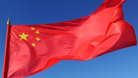 Szombaton lépnek életbe az amerikai importcikkekre kivetett kínai pótvámok