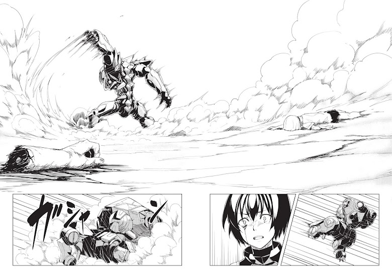 Kurogane no Ido - หน้า 5