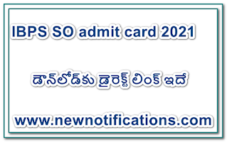 IBPS_SO_Admit_Card_2021