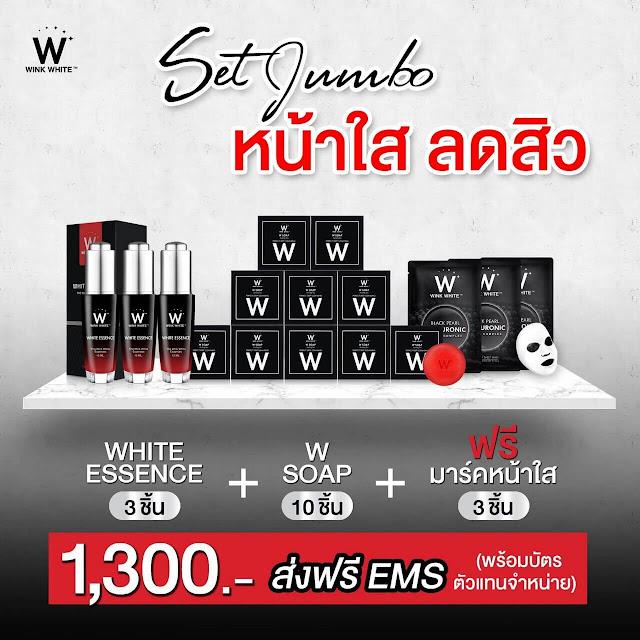 Wink White หน้าใส