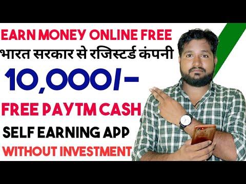 Earn money online 10,000 ₹ per month, Make Money Online, Self Earning, Free Paytm Cash, Vaidpure