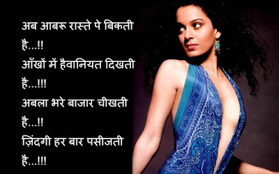 Beautiful Love Shayari for Girlfriend image
