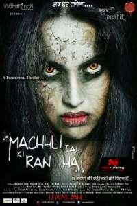 Download Machhli Jal Ki Rani Hai (2014) Hindi Movie 720p HDRip 850MB